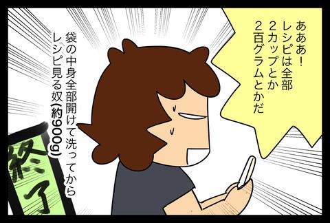 AD427AE9-4CBA-434B-A42C-FB0C4DC929A9