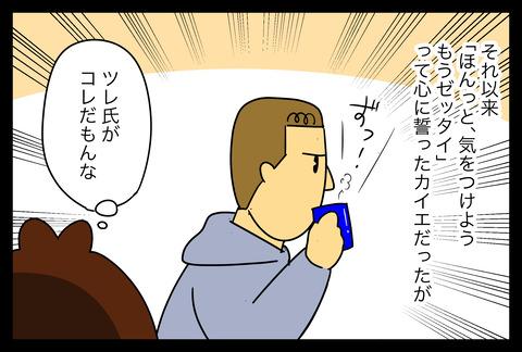 イラスト419