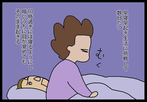 hayaoki1-1
