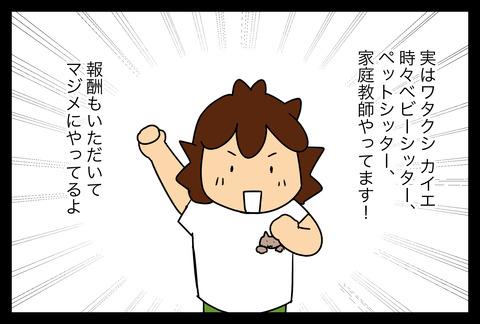 yoisho1-1
