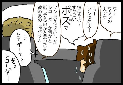 gas ketsu2-3