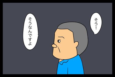 okinawa2-7