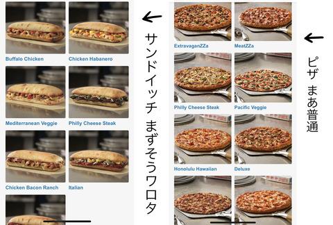 pizza192-6