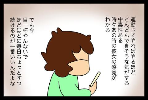 イラスト349-1
