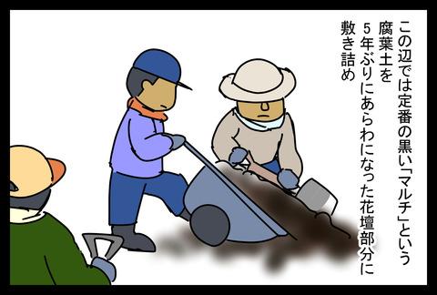 niwa20188-3