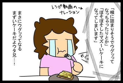 chococake1-10