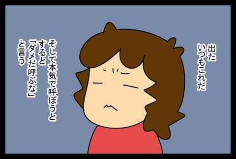 niwa20187-2