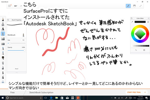 surface5-2