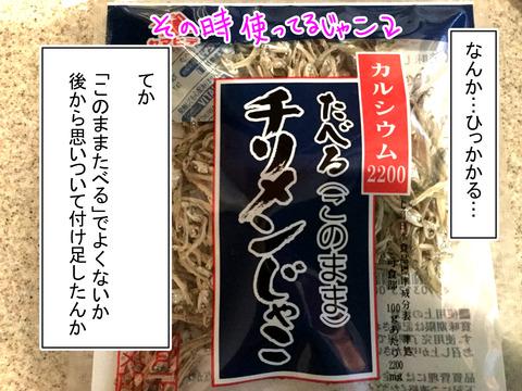 onigiri1-2