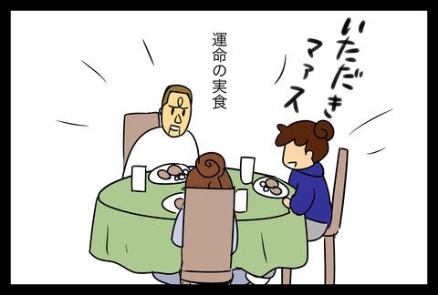 danishfood1-5