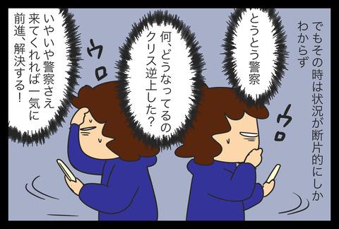 9D33D0DC-7D88-468D-A1DF-5A5D933C3E65
