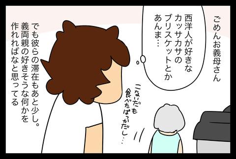 pot1-4