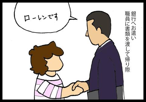 englishname1-1