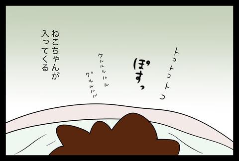 イラスト410