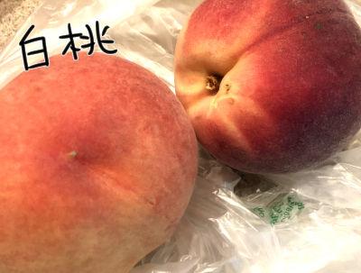 peach2-4