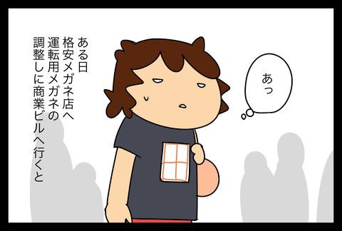イラスト218 (1)