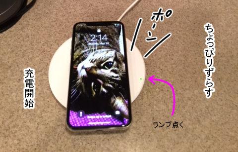 iphonex2-4
