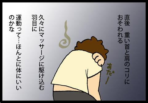 deeacb96-s