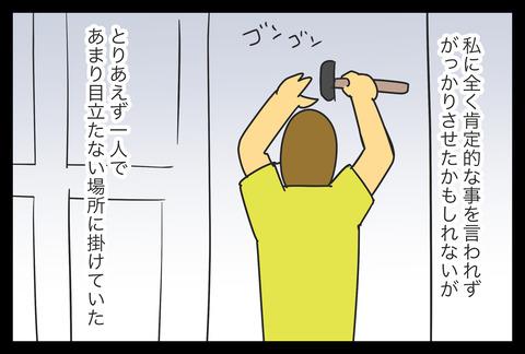 2D629A83-DF0A-4F73-AA8A-74072E5CF62F