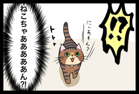 kowai181-8