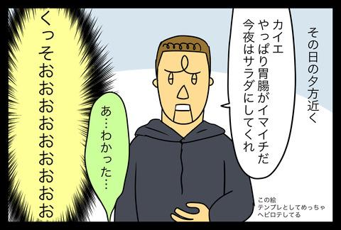 sukiyaki1-4