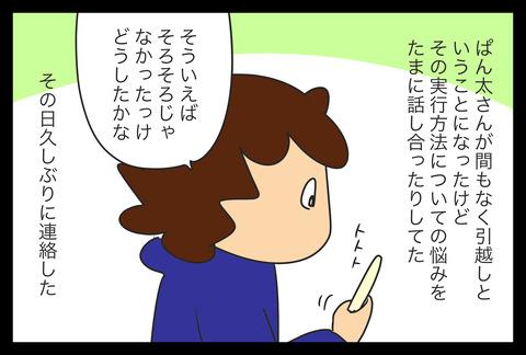 D8D224C8-9C11-4E97-9D7F-53268CC01BB9