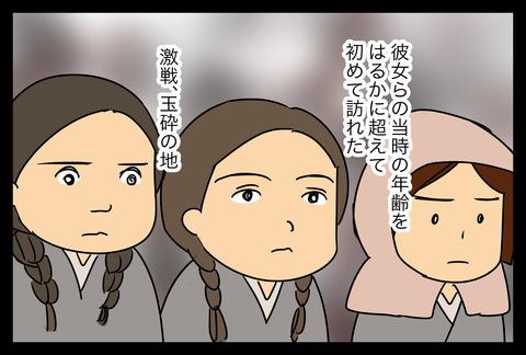 okinawa1-3