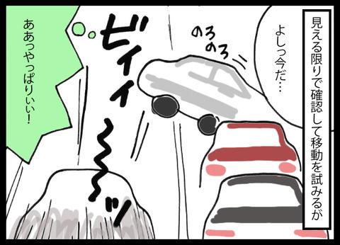 car1-2