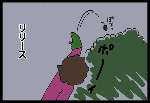 nezumi3-3