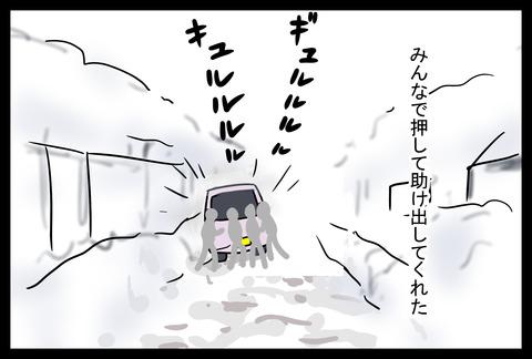 snow3-5
