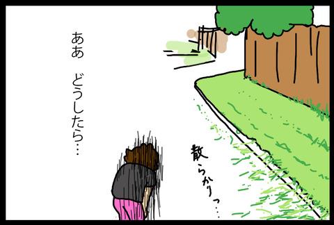 niwajijou2-5