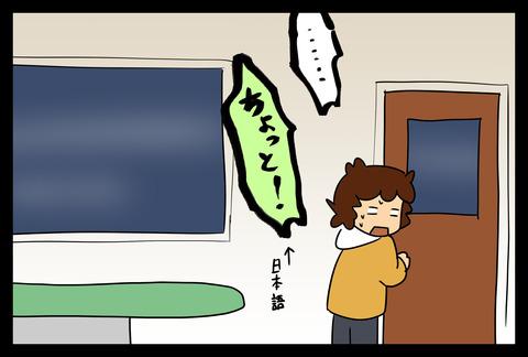 kowai181-6