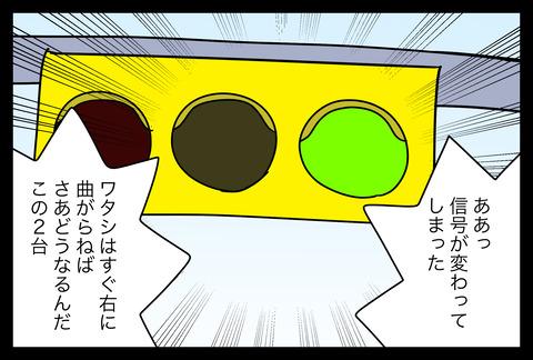 jiko2-8