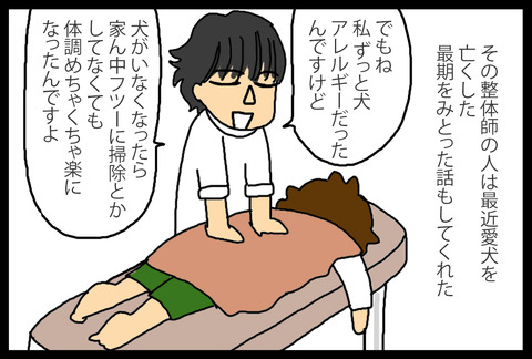zensoku1-5