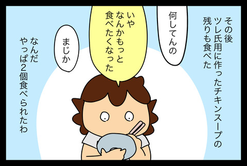 F31346A3-6C85-439B-A755-47F3B208B1BF