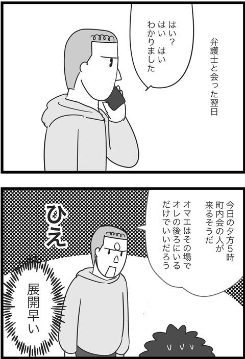 may142021−2