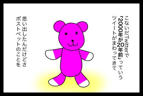 0714F7C1-01ED-43C5-8D53-3CA4A82BB2CC