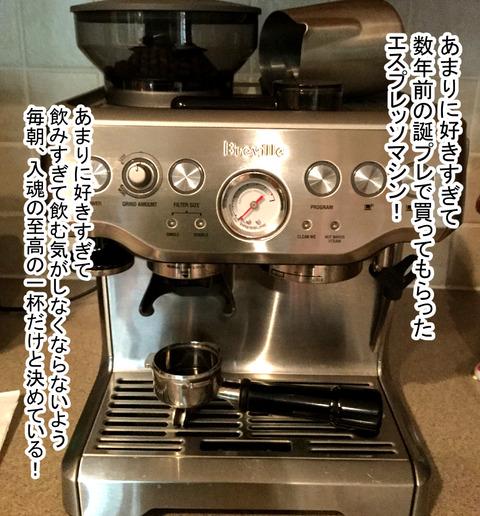 coffe1-8