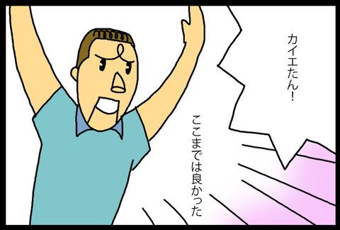 japan20174-2