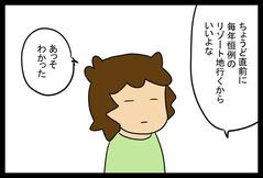 kurosawa1-2