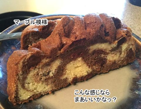chococake1-15