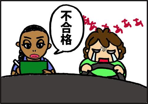 drivers2