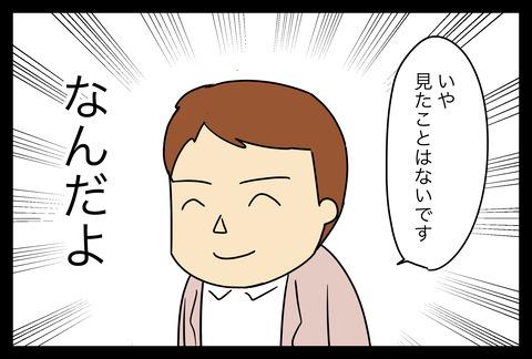 イラスト480-2