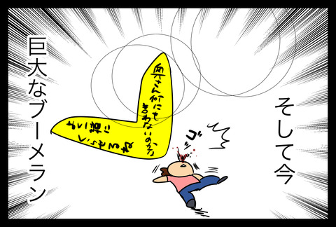 boom1-5