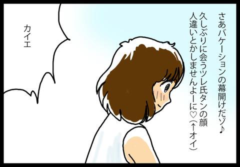 historyhawaii1-2