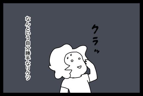 niwa201813-6