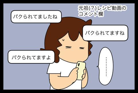 choco1-12