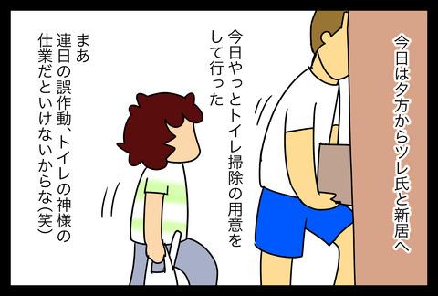 hikkosisouji1-1