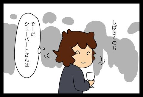 イラスト493 4