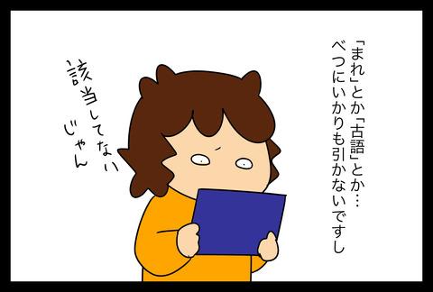 yoisyo1-7